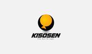 KISOSEN Logo - Entry #369