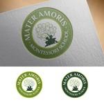 Mater Amoris Montessori School Logo - Entry #784