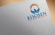 KISOSEN Logo - Entry #208