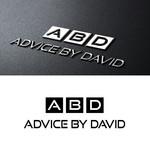 Advice By David Logo - Entry #108