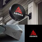 Adonis Logo - Entry #170
