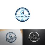 QuaranClean Logo - Entry #111