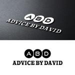 Advice By David Logo - Entry #115