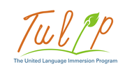 The United Language Immersion Program Logo - Entry #136