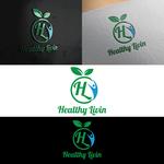 Healthy Livin Logo - Entry #610