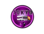 Tokyo Happy Move Logo - Entry #28