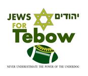 Tim Tebow Fan Facebook Page Logo & Timeline Design - Entry #79