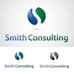 Smith Consulting Logo - Entry #115