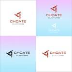 Choate Customs Logo - Entry #421