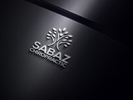 Sabaz Family Chiropractic or Sabaz Chiropractic Logo - Entry #168