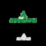 Arbor EPM Logo - Entry #25
