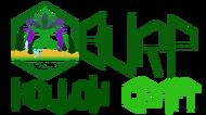 Burp Hollow Craft  Logo - Entry #272