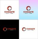 Choate Customs Logo - Entry #491