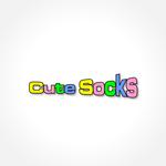 Cute Socks Logo - Entry #123