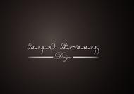 Susan Strauss Design Logo - Entry #53