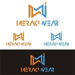 Meraki Wear Logo - Entry #421