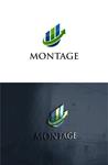 Montage Logo - Entry #238