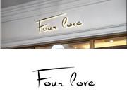Four love Logo - Entry #329