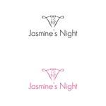 Jasmine's Night Logo - Entry #133
