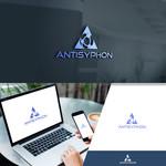 Antisyphon Logo - Entry #218