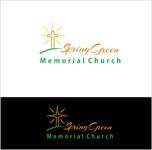 Spring Green Memorial Church Logo - Entry #118