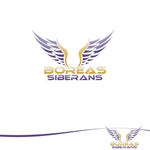 Siberian Husky Logo - Entry #55
