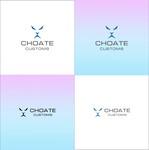 Choate Customs Logo - Entry #351