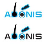 Adonis Logo - Entry #31