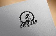 Arkfeld Acres Adventures Logo - Entry #59