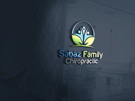 Sabaz Family Chiropractic or Sabaz Chiropractic Logo - Entry #12