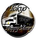 Tokyo Happy Move Logo - Entry #9
