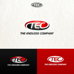 The Endless Company Logo - Entry #36