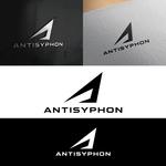Antisyphon Logo - Entry #576