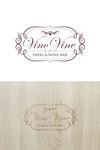 VinoVine Logo - Entry #18