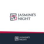 Jasmine's Night Logo - Entry #380