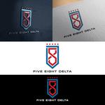 Private Logo Contest - Entry #189