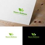 Neuro Wellness Logo - Entry #40