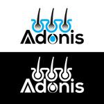 Adonis Logo - Entry #16
