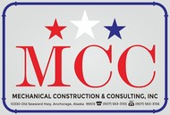 Mechanical Construction & Consulting, Inc. Logo - Entry #160