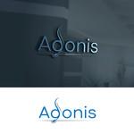 Adonis Logo - Entry #12