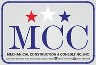 Mechanical Construction & Consulting, Inc. Logo - Entry #161